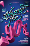 We Are The 90's #27