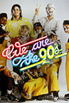 We Are The 90's #87